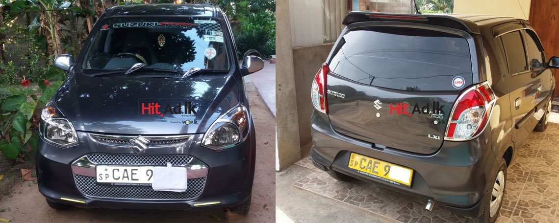 Life Online Brand New Cars You Can Buy For Under Rs 2 5 Million